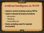 artificial intelligence in wow
