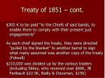 treaty of 1851 cont1