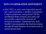 non co operation movement1