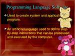 programming language software