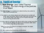 e types of energy