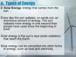 e types of energy1