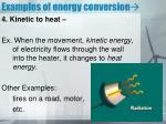 examples of energy conversion3