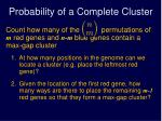 probability of a complete cluster