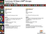 summary of new lsm groups amps dec 114