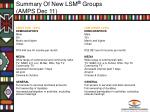 summary of new lsm groups amps dec 115