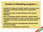content of breeding program 2