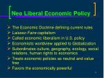 neo liberal economic policy