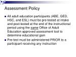 assessment policy1