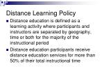 distance learning policy
