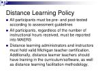 distance learning policy2
