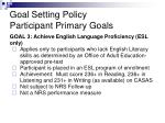 goal setting policy participant primary goals3