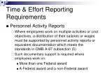 time effort reporting requirements1