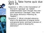 quiz 2 take home quiz due april 18