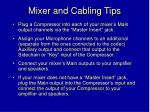 mixer and cabling tips1