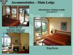 accommodation main lodge