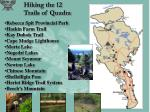 hiking the 12 trails of quadra