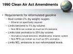 1990 clean air act amendments1