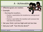 a achievable