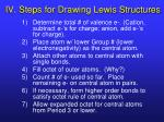 iv steps for drawing lewis structures