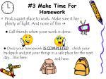3 make time for homework