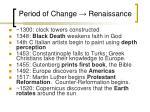 period of change renaissance
