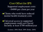 cost offset for ips