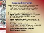 forum di servizio