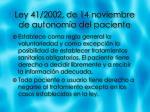 ley 41 2002 de 14 noviembre de autonom a del paciente