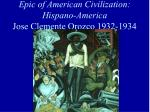 epic of american civilization hispano america jose clemente orozco 1932 1934