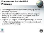 frameworks for hiv aids programs