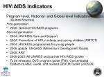 hiv aids indicators