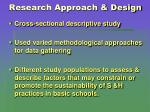 research approach design