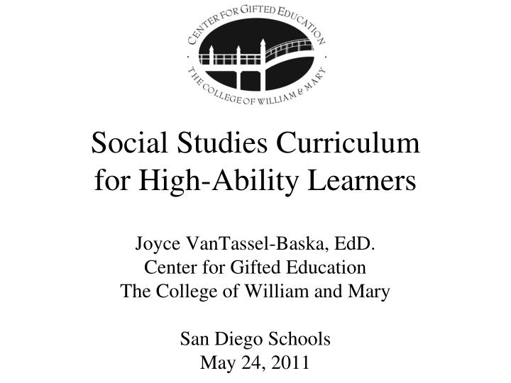 social studies curriculum for high ability learners n.