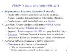 petain s main strategic objective