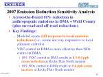 2007 emission reduction sensitivity analysis
