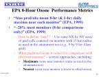 epa 8 hour ozone performance metrics