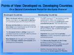 points of view developed vs developing countries1