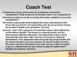 coach test1