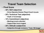 travel team selection3