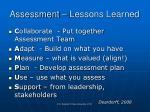 assessment lessons learned