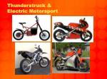 thunderstruck electric motorsport