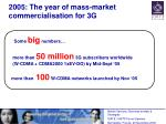 2005 the year of mass market commercialisation for 3g