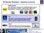 3g operator strategies targeting consumers