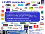 3g umts global update