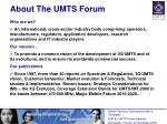 about the umts forum