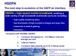 hsdpa the next step in evolution of the 3gpp air interface