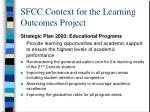 sfcc context for the learning outcomes project1