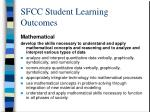 sfcc student learning outcomes5
