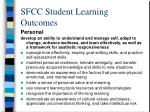 sfcc student learning outcomes6
